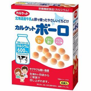 Bánh men sữa Calket Boro Nhật bổ sung canxi và vitamin (hsd T11 2021) thumbnail