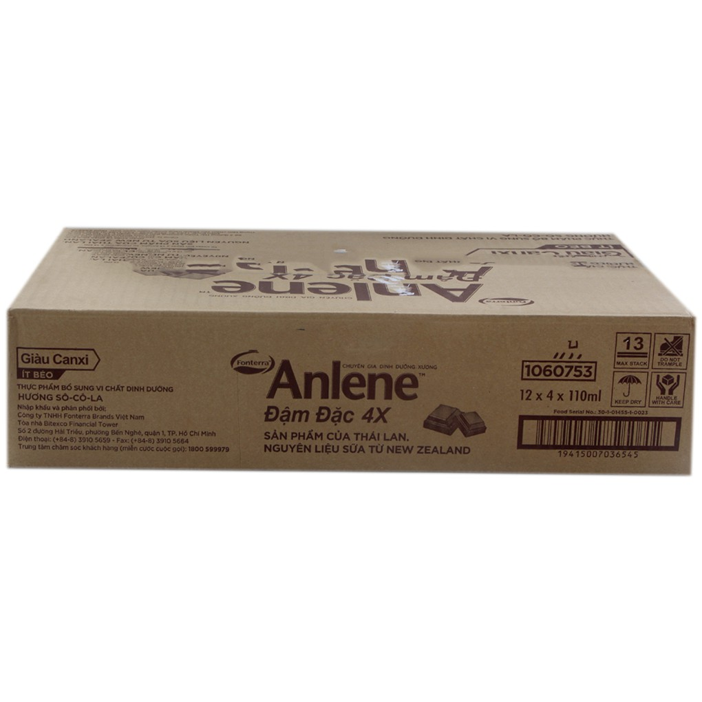 Thùng sữa Anlene nước Đậm đặc 4X hương Socola 110ml (48 hộp)