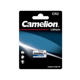 [CHÍNH HÃNG] Pin CAMELION Lithium CR2 / CR123A CR123A (3V) (VỈ 1 VIÊN) dùng cho máy ảnh film hoặc máy lấy liền