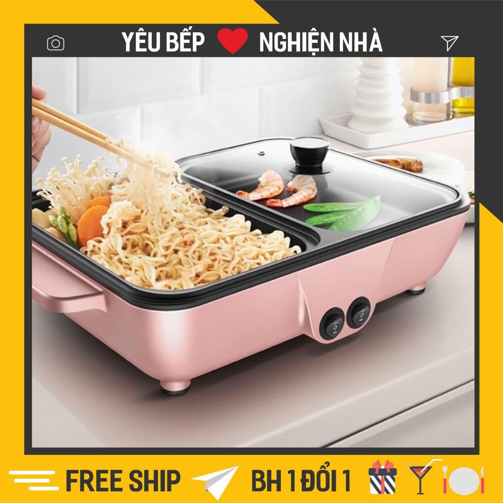 HÀNG LOẠI I] Nồi lẩu nướng 2 ngăn mini - Bếp điện đôi đa năng 2 trong 1 (BH  6 Tháng)