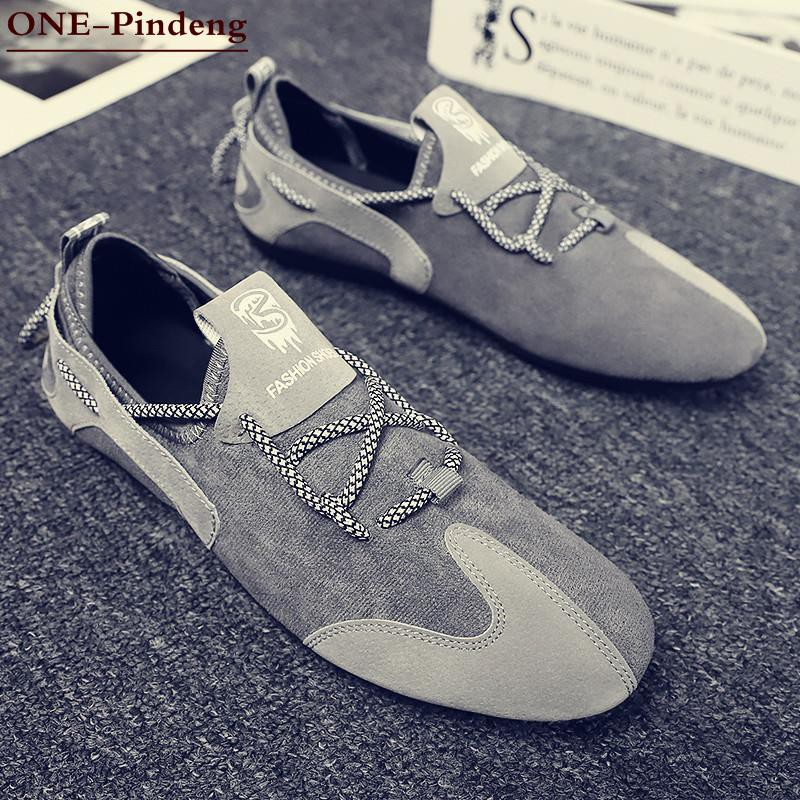 Men's shoes summer breathable peas shoes men's Korean version of the trend of th