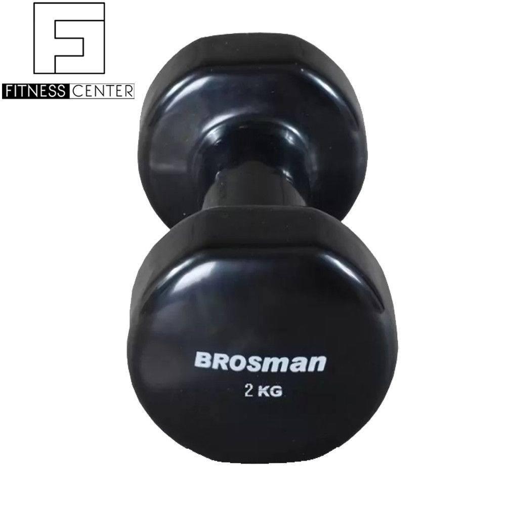 Tạ tay cao cấp Brosman 2Kg
