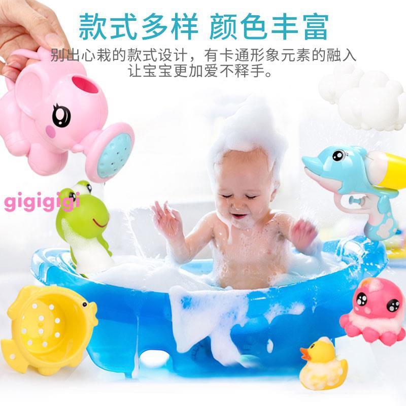 Đồ chơi tắm cho bé đặt phòng tắm cho bé Phòng tắm cho bé tra