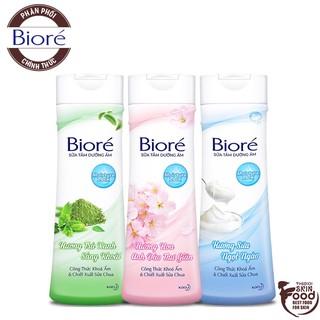 Sữa Tắm Dưỡng Ẩm Mịn Da Bioré 200ml thumbnail