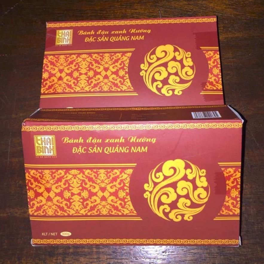 set 2 hộp bánh đậu xanh nhân thịt Hội An, hiệu Thái Bình
