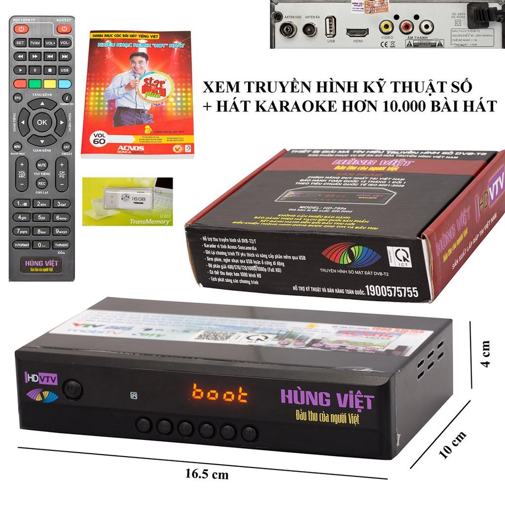 HD-789s Đầu Thu Truyền Hình Kỹ Thuật Số DVB-T2 và Karaoke Hùng Việt - 2823767 , 341825009 , 322_341825009 , 530000 , HD-789s-Dau-Thu-Truyen-Hinh-Ky-Thuat-So-DVB-T2-va-Karaoke-Hung-Viet-322_341825009 , shopee.vn , HD-789s Đầu Thu Truyền Hình Kỹ Thuật Số DVB-T2 và Karaoke Hùng Việt
