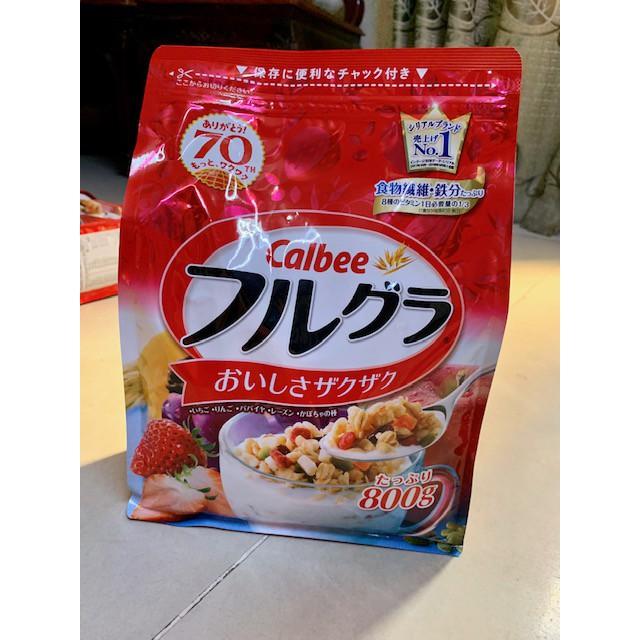 [Nhập GROHIGH giảm 40K đơn từ 600K] Ngũ cốc Calbee Nhật Bản 800g date mới nhất thị trườn 12/2019(co