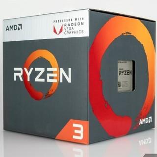 CPU AMD RYZEN 3 3200G BOX CHÍNH HÃNG thumbnail