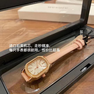 Đồng hồ nữ wesure dây da thời trang