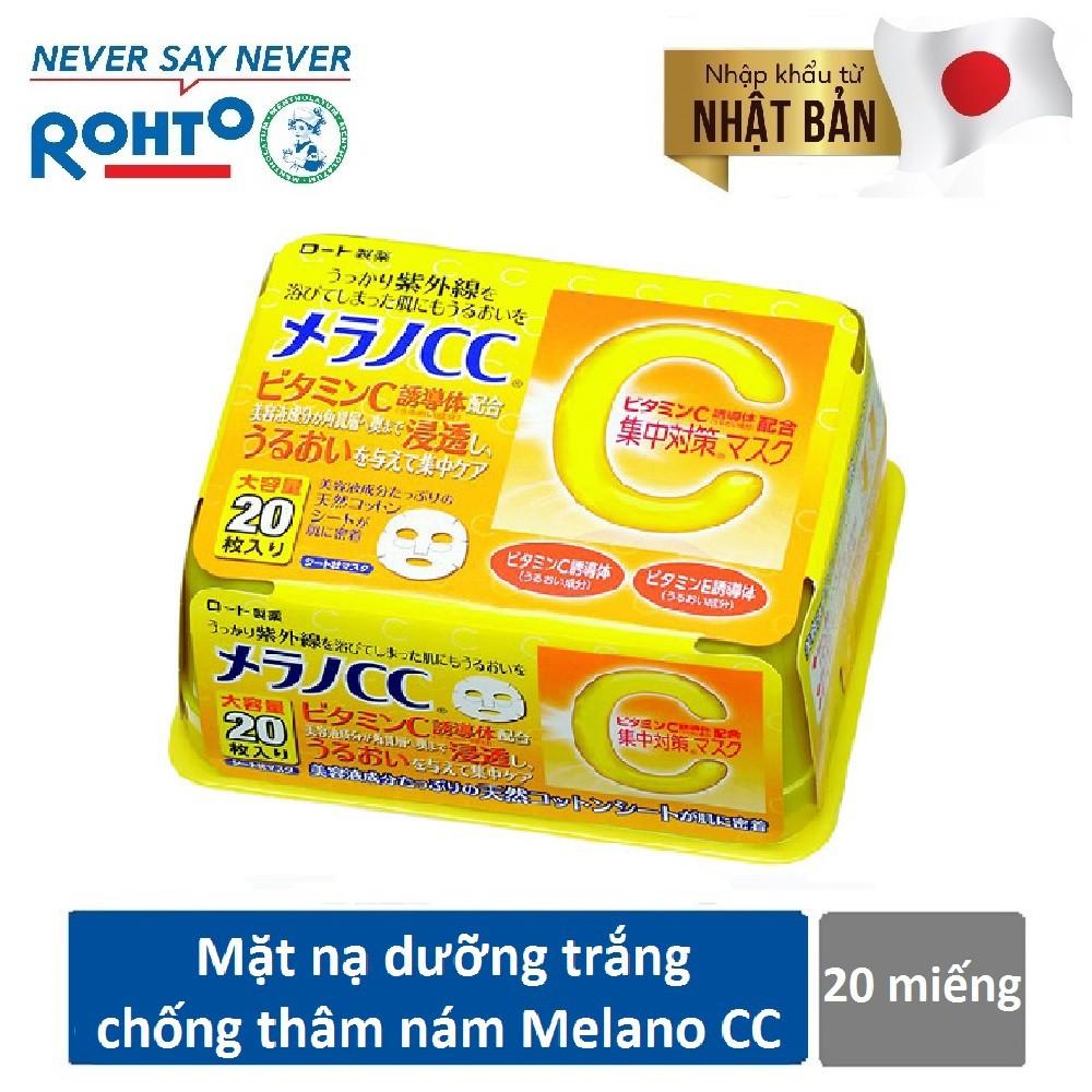 Mặt nạ dưỡng trắng da chống thâm nám Melano CC Whitening Mask 20pcs