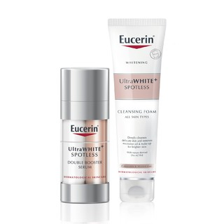 Tinh Chất Eucerin Giảm Thâm Nám 30ml - Tặng Sữa Rửa Mặt Tạo Bọt Eucerin 150g