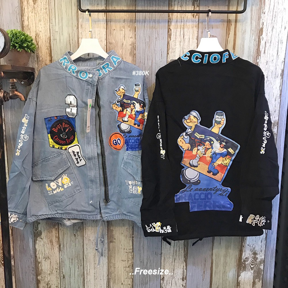 Áo khoác Jeans 46
