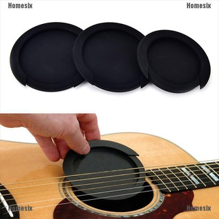 [HHMSI] specialized Silicone Guitar Feedback Buster Soundhole Cover Sound Buffer Hole Protector FWB