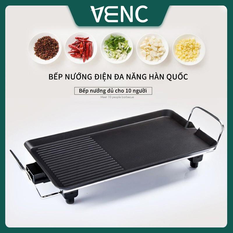 Bếp nướng điện, bếp nướng đa năng, vỉ nướng, không dính,không dầu, kích thước lớn