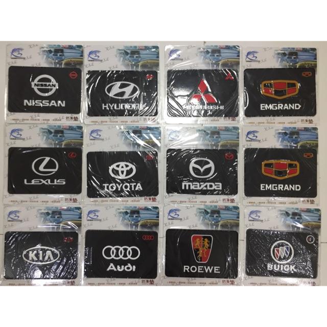 Thảm tấm chống trượt taplo ô tô xe hơi to 20.13cm các thương hiệu xe