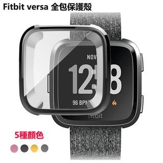 Ốp bọc bảo vệ màn hình đồng hồ thông minh chất lượng cao