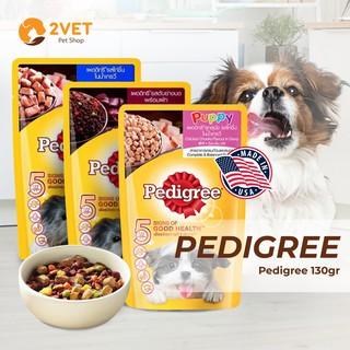 [Thức Ăn Cho Chó] Thức Ăn Pate Cho Chó PEDIGREE Đồ Ăn Vô Cùng Hấp Dẫn Cho Thú Cưng thumbnail