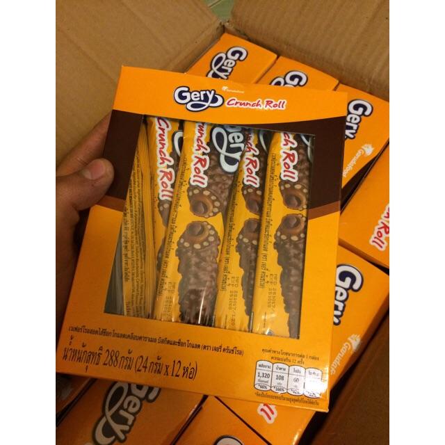 |Bánh Hộp Thái Lan| Bánh Malaysia Gery Crunch Roll 288g(12 thanh)