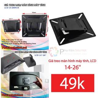 Giá treo màn hình máy tính, LCD nhỏ gọn 14-26inch