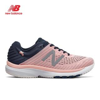 Giày Thể Thao Nữ New Balance W860C10 860v10 thumbnail