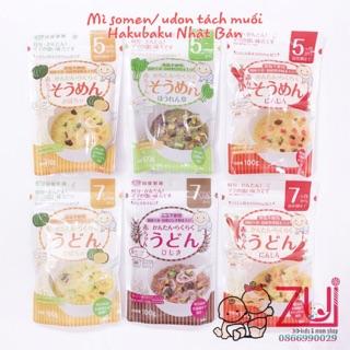 Mì somen udon tách muối Hakubaku Nhật Bản thumbnail
