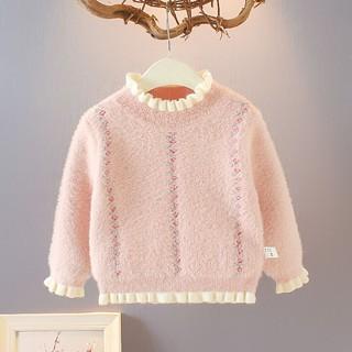 Áo Sweater Thời Trang Mùa Thu Xinh Xắn Dành Cho Bé Gái