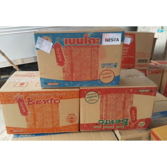Mực bento 6g mẫu mới thùng 12 bịch x 12 gói/bịch trộn màu
