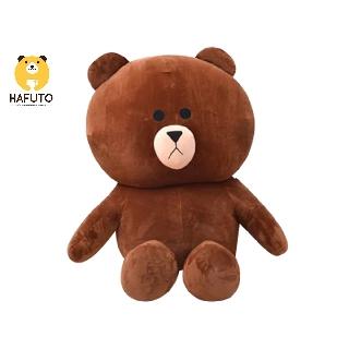 Gấu Brown HAFUTO khổ vải 1m8 màu socola