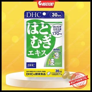Viên uống trắng da DHC Coix Adlay Extract Nhật Bản