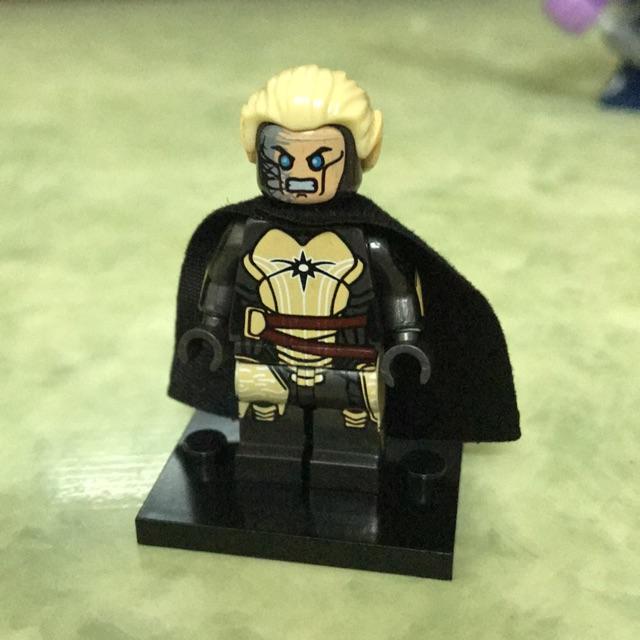Minifigure nhân vật Malekin
