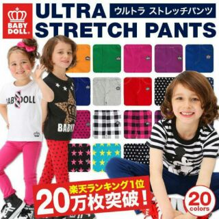 Quần giả jeans bé gái Baby Doll xuất Nhật size 80-100
