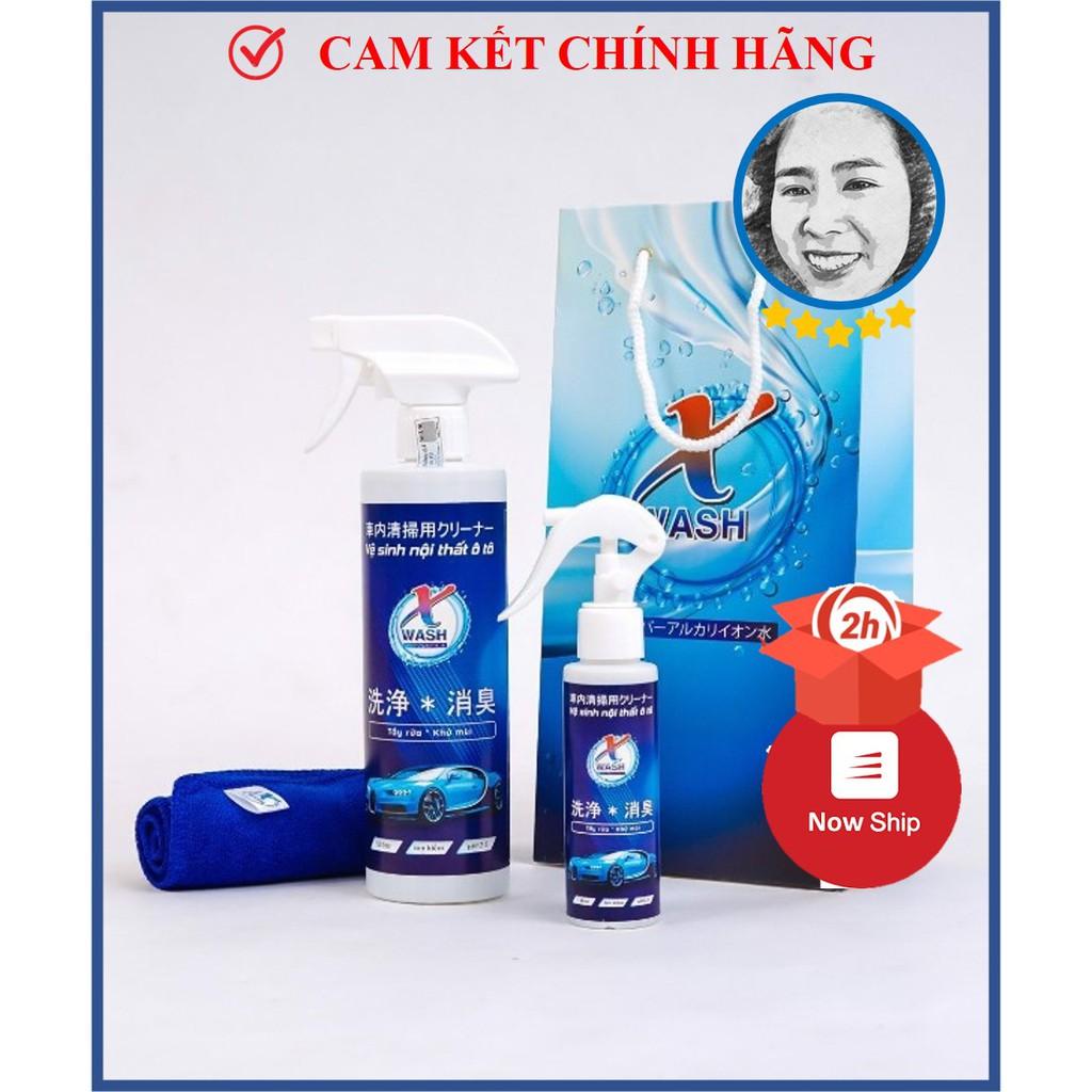 XWash - Nước tẩy rửa, khử mùi nội thất ô tô KHÔNG HÓA CHẤT.