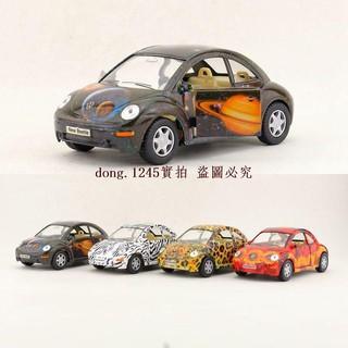 bộ 4 xe hơi đồ chơi tỉ lệ 1:32