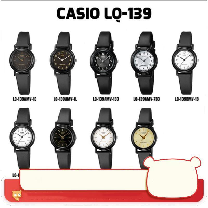 Đồng hồ nữ dây nhựa Casio chính hãng Anh Khuê LQ-139 (9 màu sắc) Chính hãng 100% - 21814127 , 5105694385 , 322_5105694385 , 380700 , Dong-ho-nu-day-nhua-Casio-chinh-hang-Anh-Khue-LQ-139-9-mau-sac-Chinh-hang-100Phan-Tram-322_5105694385 , shopee.vn , Đồng hồ nữ dây nhựa Casio chính hãng Anh Khuê LQ-139 (9 màu sắc) Chính hãng 100%