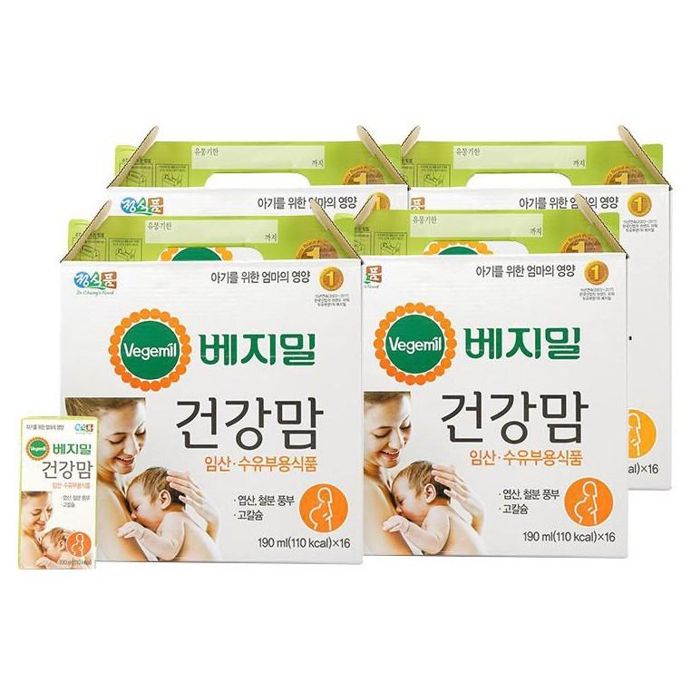 Sữa bầu Vegemil Hàn Quốc 190ml (thùng 64 hộp)