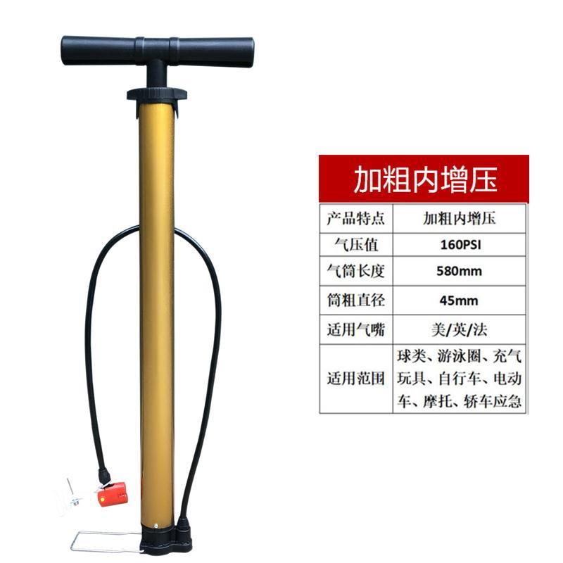❤Bán chạy❤Bơm xe đạp điện áp cao chuyên dụng