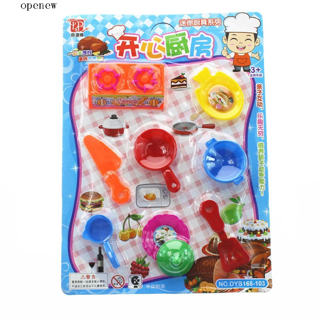 op New Kids Children Toys Simulation Infant Cartoon Puzzle Kitchenware Set Toys
