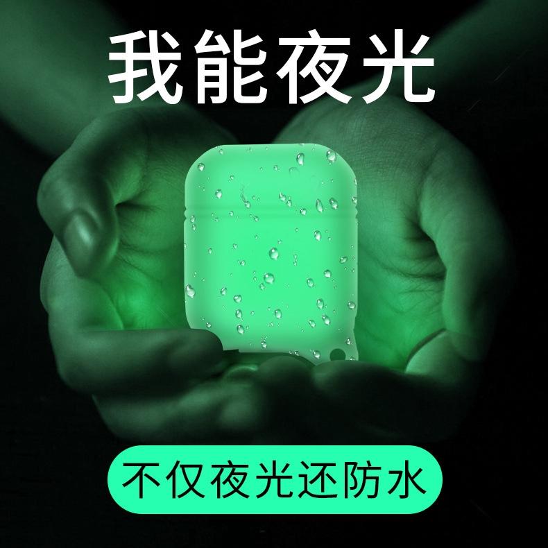 hộp đựng tai nghe airpod bằng silicone chống thấm nước