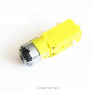 1:48 Anti-interference Replacement Accessories DIY Electric Robot Magnetic DC 3-6V Geared Motor