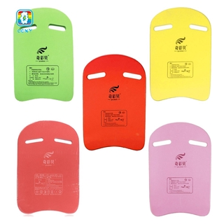 COD QICAIBEI Swimming Training Aid Kickboard For Kids Adults Pink O4VN