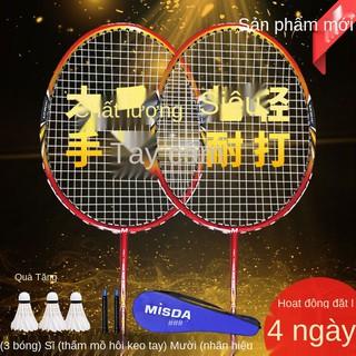 Vợt cầu lông 2 bao, vợt cầu lông full carbon, siêu nhẹ và bền, một cú đánh đôi để gửi bóng thumbnail