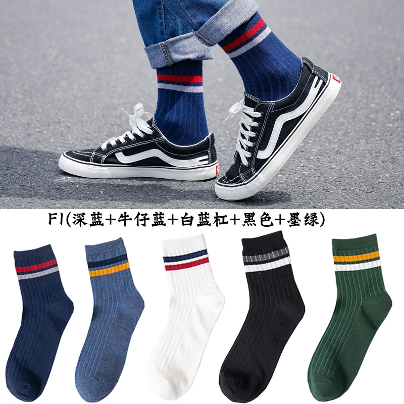 ❂✁⊕Socks men's stockings summer thin Chinese Korean version sports basketball spring and autumn cotton trend