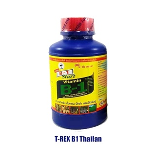 [NK Thái] Dinh Dưỡng Vitamin B1 Cho Cây_ Tăng Sức Đề Kháng, Cung Cấp Dinh Dưỡng 100ml