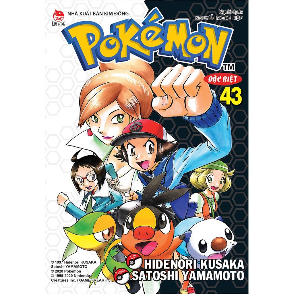 Truyện tranh Pokemon đặc biệt tập 43 bản tái bản 2020 - Pokemon Special -  NXB Kim Đồng giá cạnh tranh