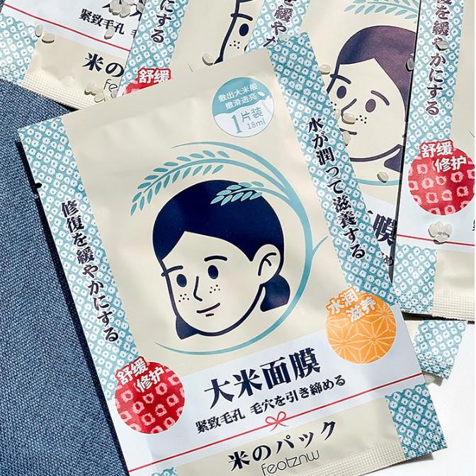 Mặt nạ gạo dưỡng ẩm Feotznw Rice Pack 18ml