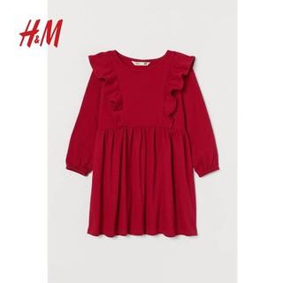 Váy đỏ Hm dài tay cho bé (hàng auth chính hãng)