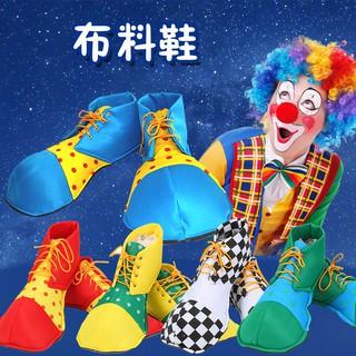 Giày Chú Hề Nhiều Màu Hóa Trang Ngày Cá Tháng Tư