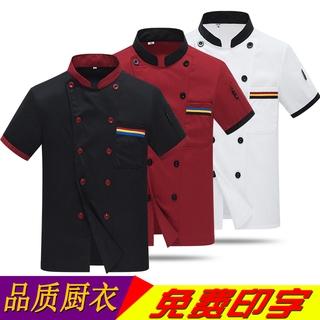 Áo Đầu Bếp Ngắn Tay Thoáng Khí Cho Nam