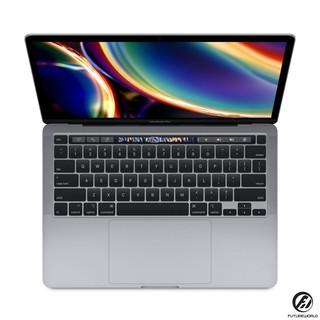 "Apple MacBook Pro 2020 Chip Intel 13.3"" /2.0GHZ QC/16GB/1TB"