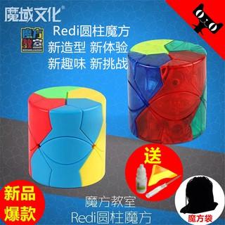 Khối Rubik Màu Đỏ